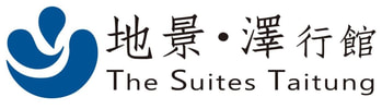 地景澤行館 The Suites Taitung